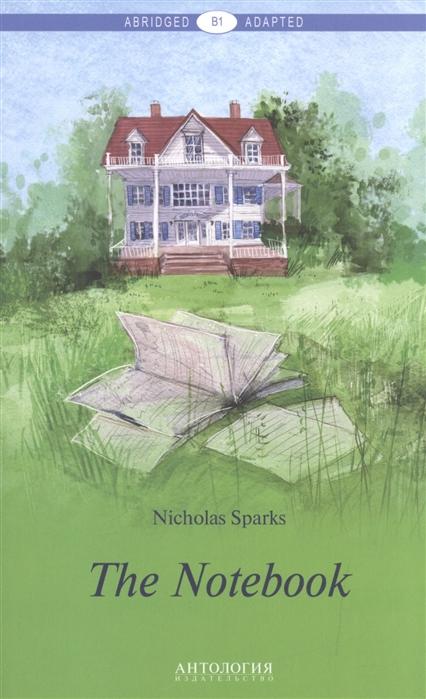 Sparks N. The Notebook sparks sparks indiscreet