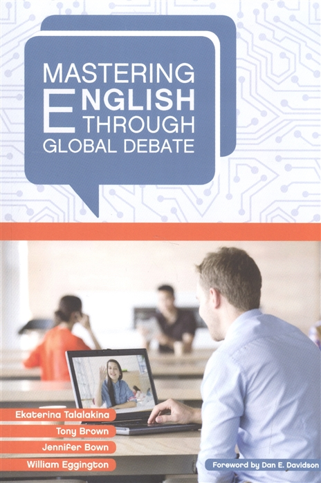 Talalakina E. Mastering English through Global Debate andriy lesyuk mastering redmine