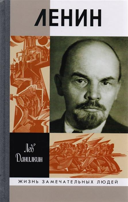 Ленин Пантократор солнечных пылинок