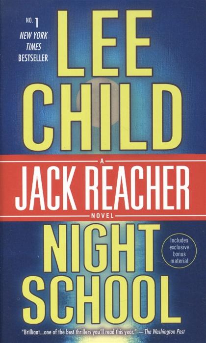 Child L. Night School недорго, оригинальная цена