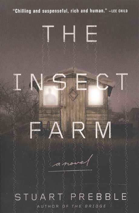 цены Prebble S. The Insect Farm