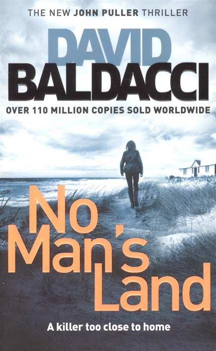 Baldacci D. No Man s Land