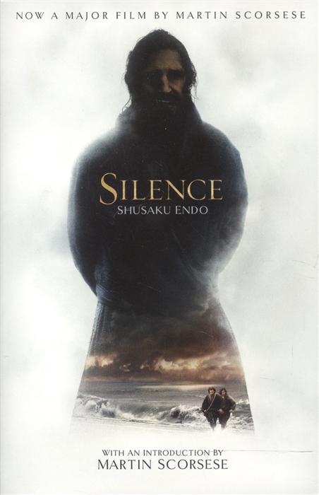 все цены на Endo S. Silence онлайн
