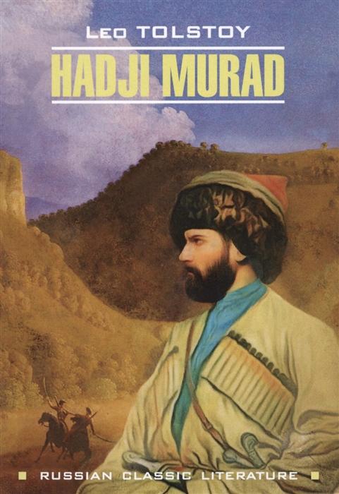 Tolstoy L. Hadji Murad leo tolstoy hadji murat