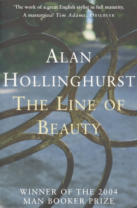 Hollinghurst A. The Line of Beauty halter neck a line dress