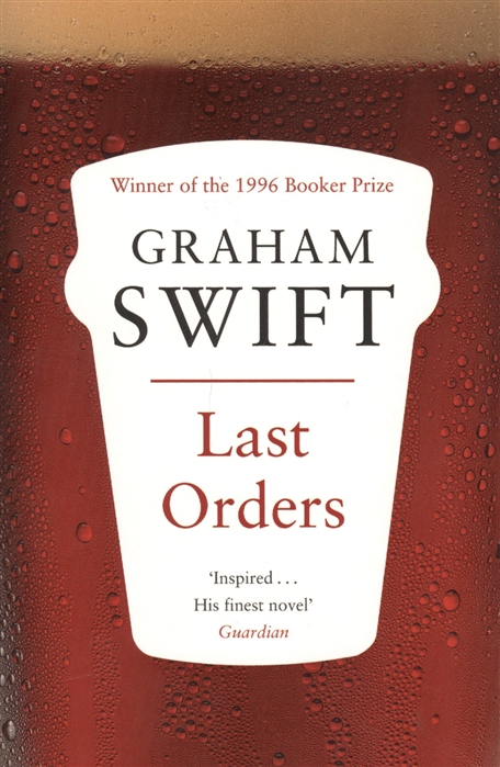 Swift G. Last Orders international orders