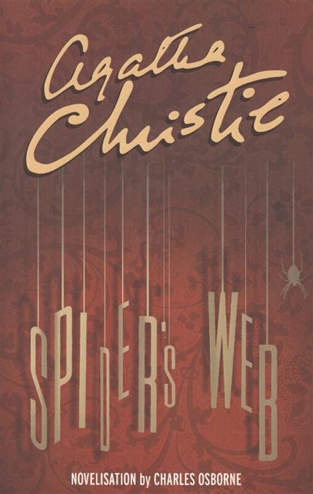 Christie A. Spider s Web spider s lunch