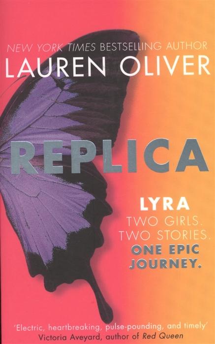 Oliver L. Replica Lyra Gemma цена 2017