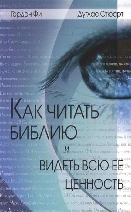 читать новые детективы бесплатно всю книгу