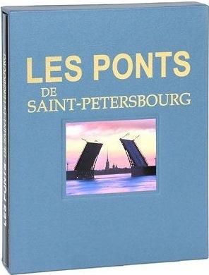 Antonov B. Les Ponts de Saint-Petersbourg antonov b russian tsars