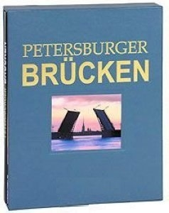 Antonov B. Die Petersburger Brucken petersburger novellen