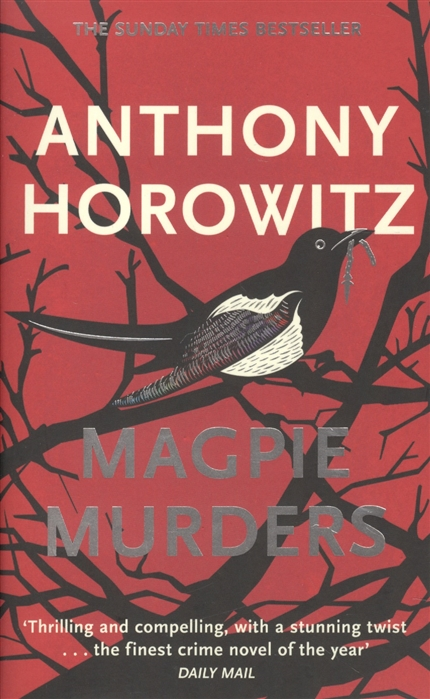 Horowitz A. Magpie Murders anthony horowitz magpie murders