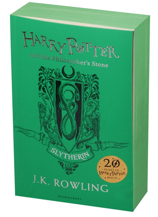 Фото - Rowling J. Harry Potter and the Philosopher s Stone - Slytherin Edition Paperback rowling joanne harry potter and the philosopher s stone gift edition