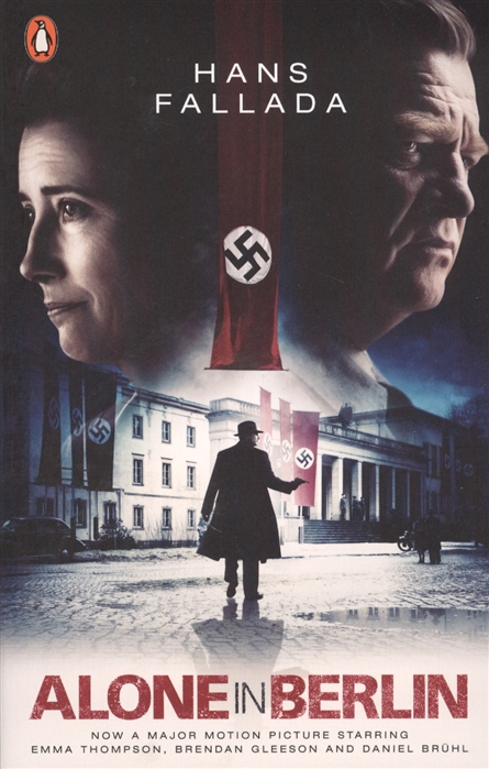 Fallada Н. Alone in Berlin Film Tie-in yes man film tie in