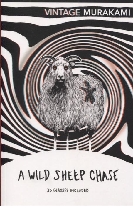 Murakami H. A Wild Sheep Chase murakami h a wild sheep chase