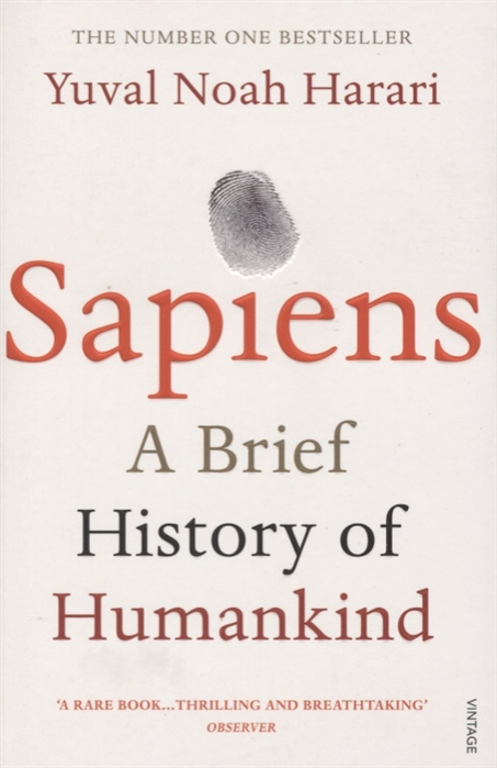цена Harari Y. Sapiens A Brief History of Humankind