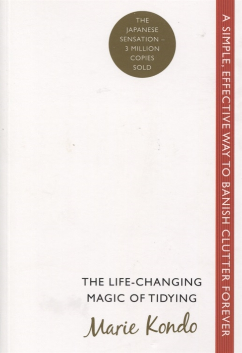 цены Kondo M. The Life-Changing Magic of Tidying A simple effective way to banish clutter forever