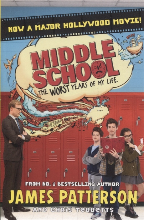 лучшая цена Patterson J., Tebbetts C. Middle School The Worst Years of My Life