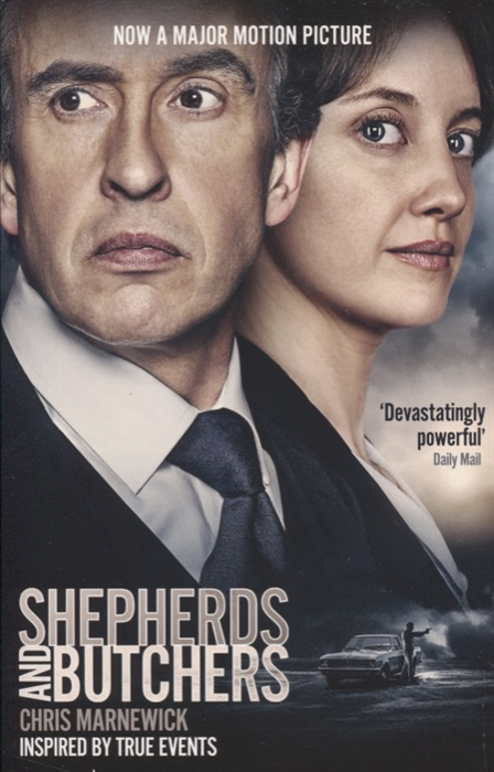 Marnewick C. Shepherds and Butchers