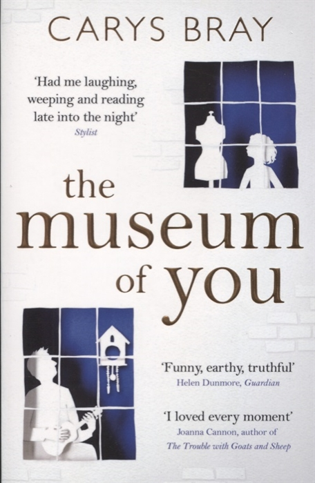 Bray C. The Museum of You alan bray