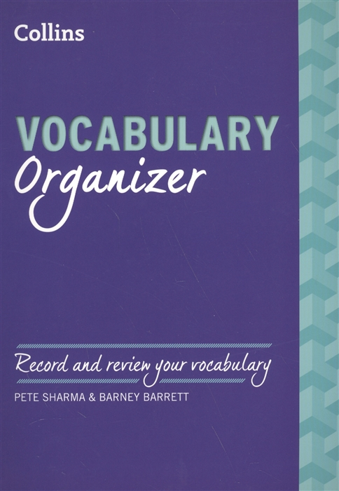 лучшая цена Sharma P., Barrett B. Vocabulary Organizer