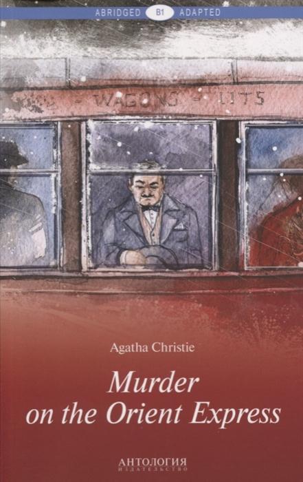 Christie A. Murder on the Orient Express murder on bank street
