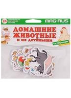 """MAG-RUS Набор элементов на магнитной основе """"Домашние животные и их детеныши. Ассоциации"""""""