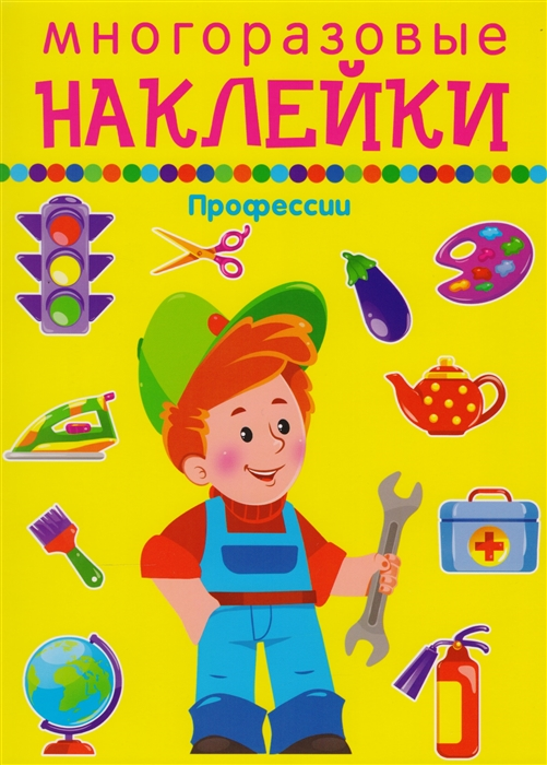 Серебренник Д. (худ) Профессии цены онлайн