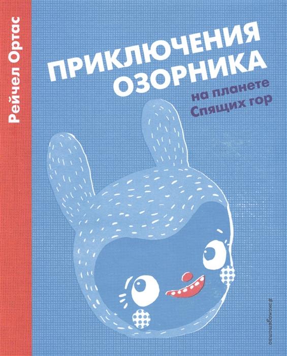 книга дисгардиум инициал спящих читать онлайн