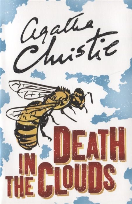 Christie A. Death in the Clouds printio death clouds