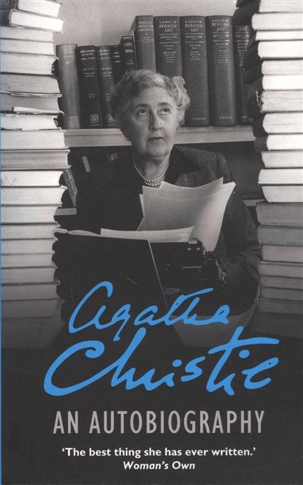 Christie A. An Autobiography подушка printio космос