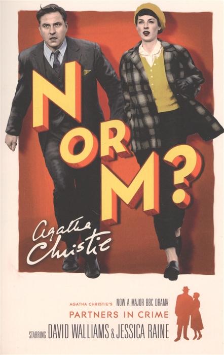 Christie A. N or M