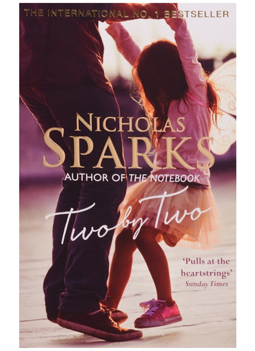 Sparks N. Two by Two цена