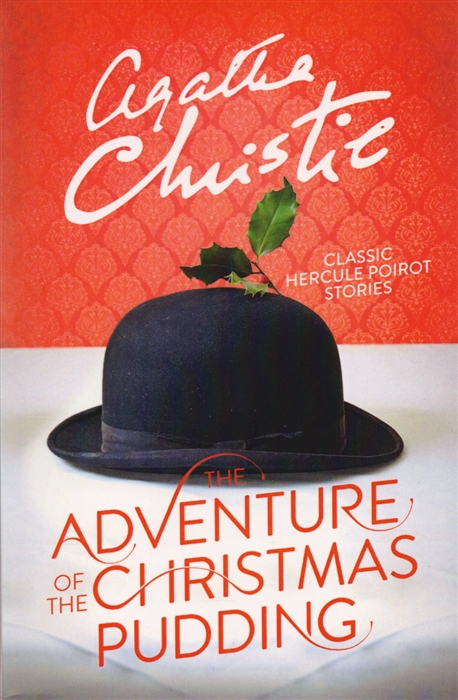 Christie A. The Adventure of the Christmas Pudding ползунки all mixes 3 шт