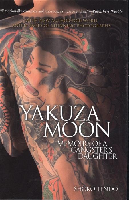 цена на Tendo S. Yakuza Moon Memoirs of a Gangster s Daughter