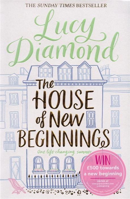 Diamond L. The House of New Beginnings xu li the beginnings of monkey