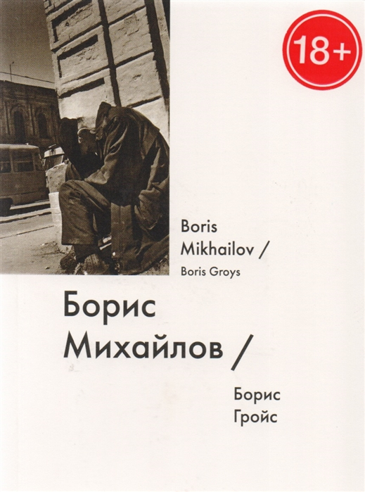 Гройс Б. Борис Михайлов Boris Mikhailov remote central door lock system with flip key remote controls many key blanks are selectable suitable for all 12v cars
