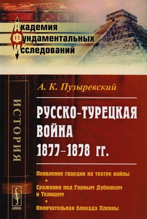 купить книгу килин раунио сражения зимней войны