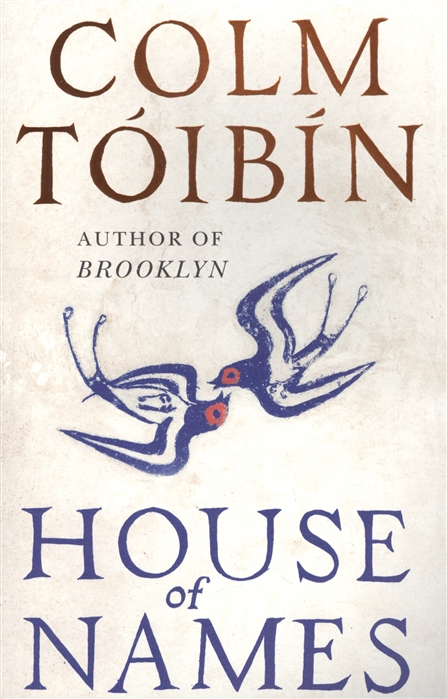Tоibin C. House of Names