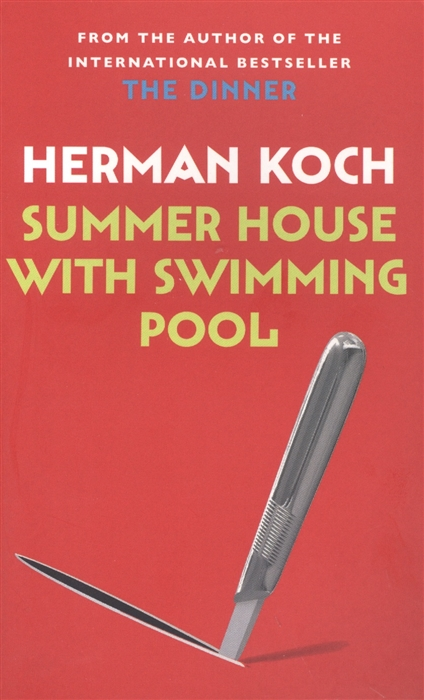 Koch Н. Summer House with Swimming Pool summer house
