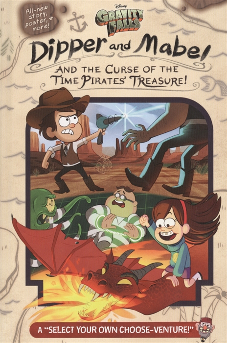 Rowe J. Gravity Falls Dipper and Mabel and the Curse of the Time Pirates Treasure цена