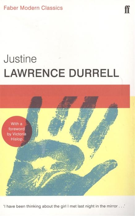 Durrell L. Justine Alexandria Quartet 1