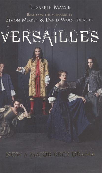 Massie Е. Versailles