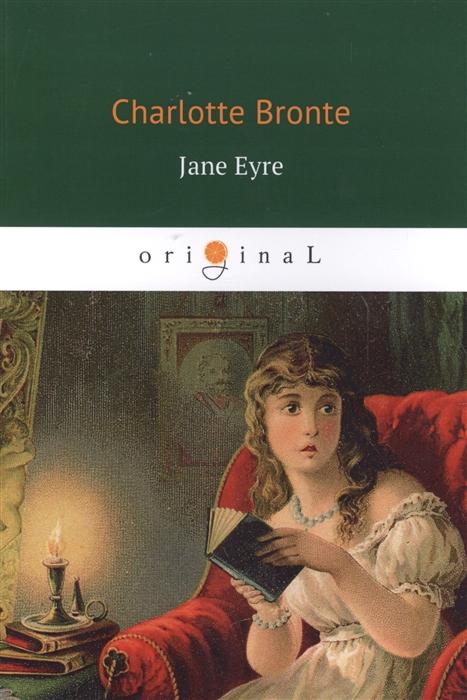 Bronte C. Jane Eyre jane bronte jane eyre