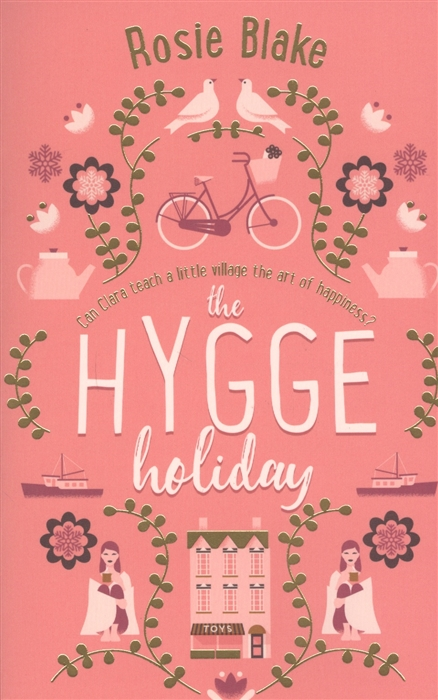 Blake R. The Hygge Holiday