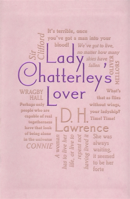 купить Lawrence D. Lady Chatterley s Lover онлайн