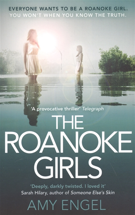 Engel А. The Roanoke Girls