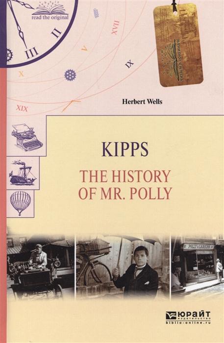 Wells H. Kipps The history of Mr Polly Киппс История мистера Полли h g wells love and mr lewisham