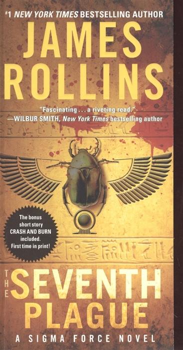 Rollins J. The Seventh Plague оправа seventh street seventh street se045dmcqyi9