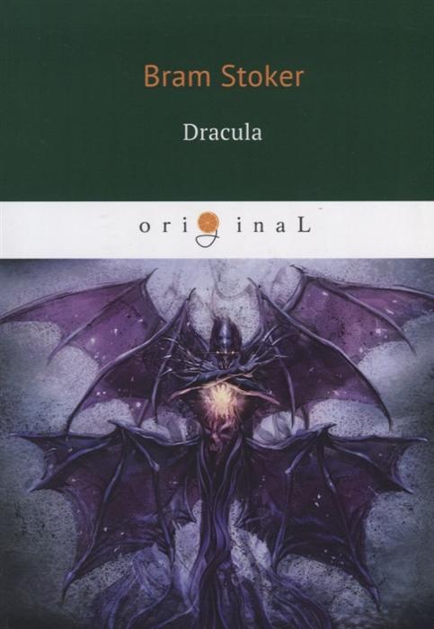 Stoker B. Dracula книга на английском языке